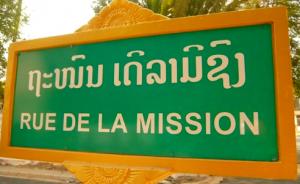 rue de la mission